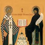 Ддень славянской письменности и культуры