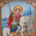 День Георгия Победоносца