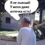 День ГАИ (ГИБДД)