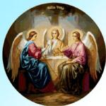 Троица, Пятидесятница