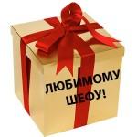 Оригинальный подарок руководителю | Праздничная головоломка