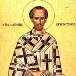День Святого Иоанна Златоуста